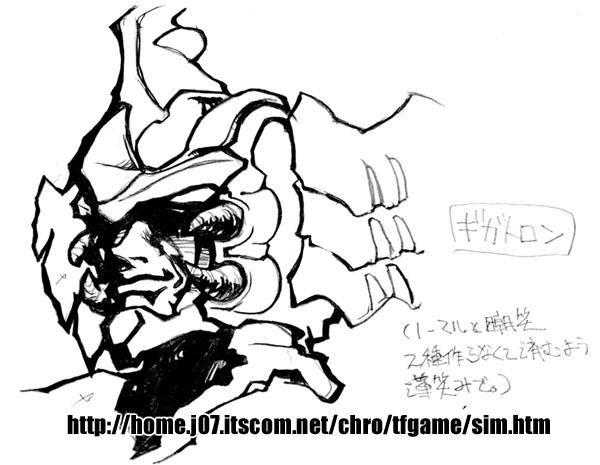 20040617_tfgame_genga2b
