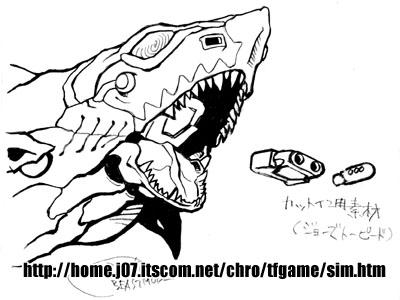 20040618_tfgame_genga3b