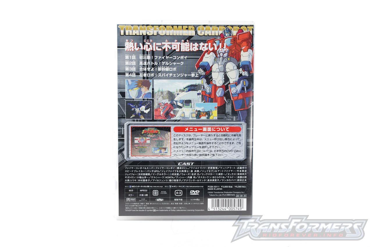 Car Robots DVDs-002