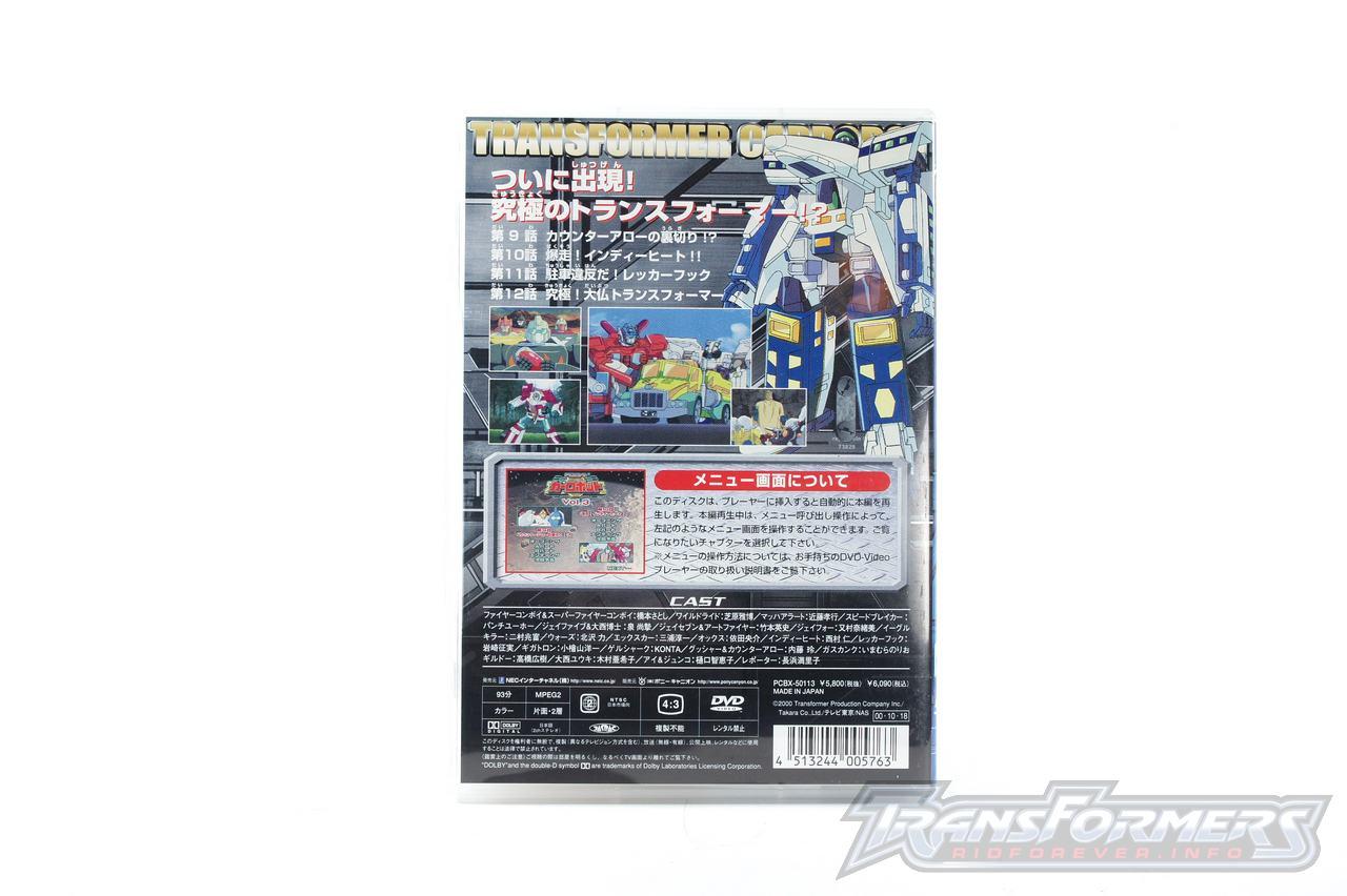 Car Robots DVDs-014