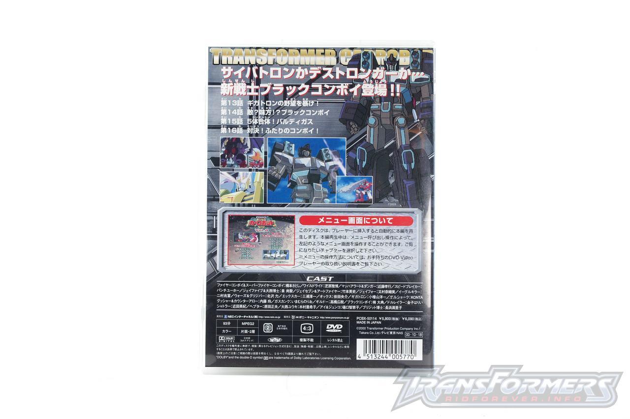 Car Robots DVDs-019