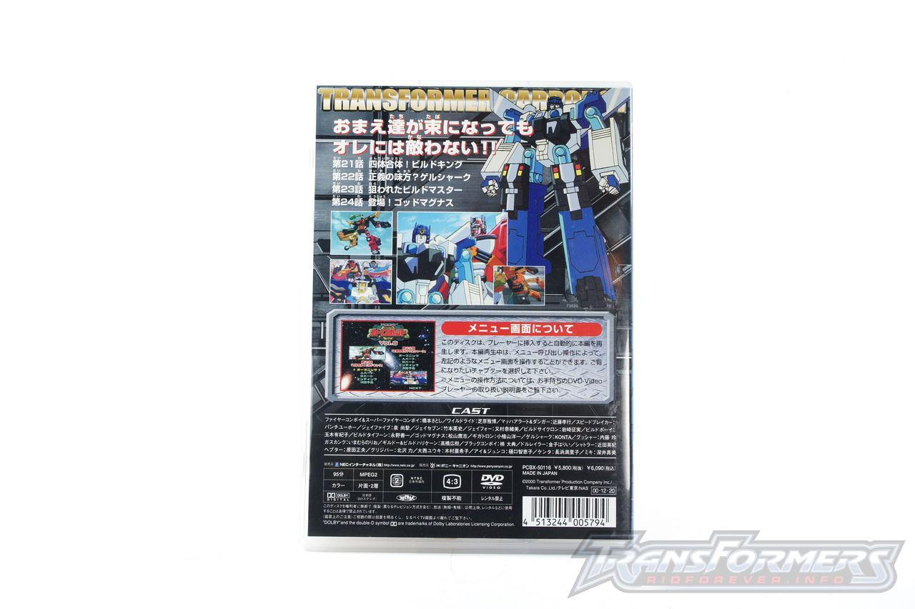 Car Robots DVDs-029