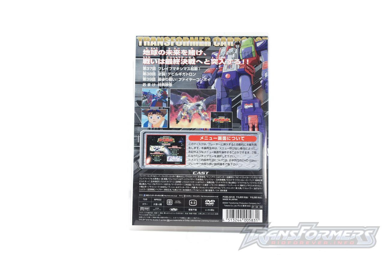 Car Robots DVDs-049