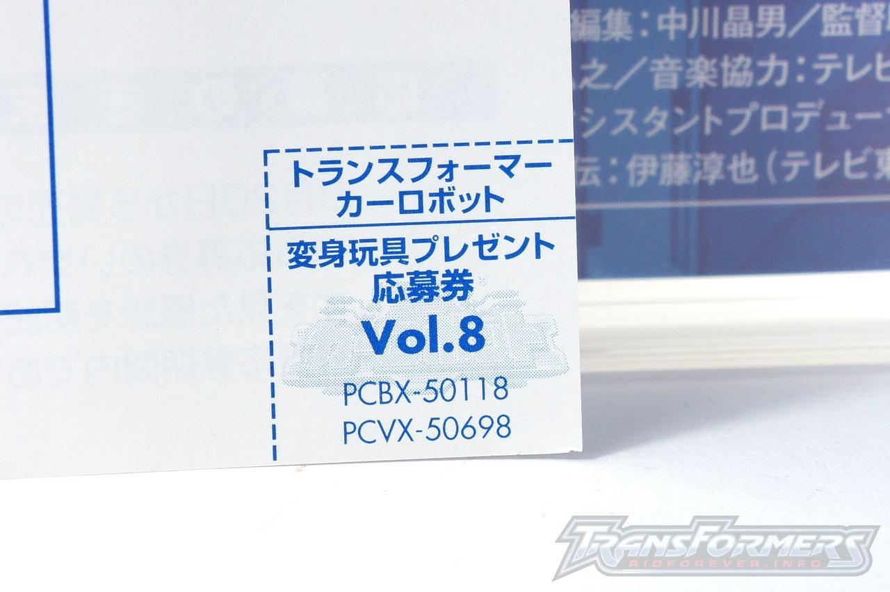 Car Robots DVDs-057
