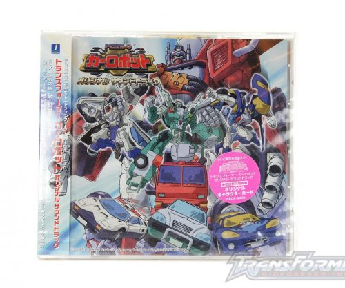 Car Robots CD Soundtrack