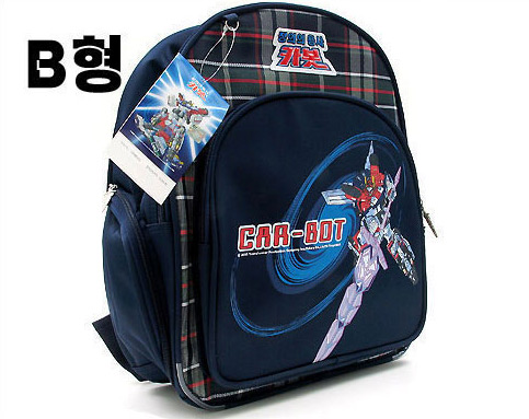 Carbot-Backpack-B