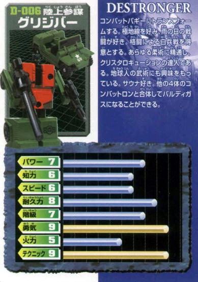 D-006-Back