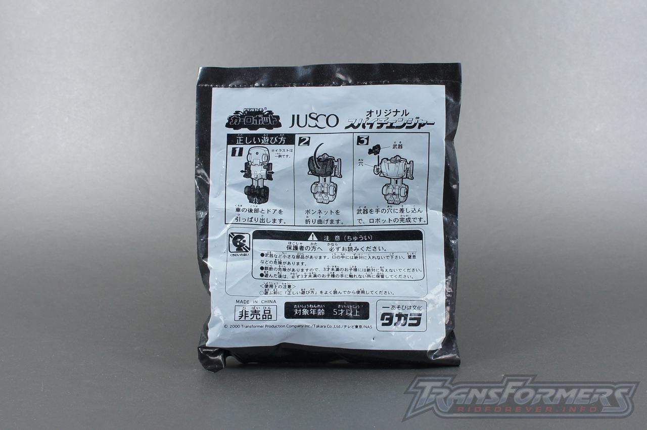 Jusco X-Car-005