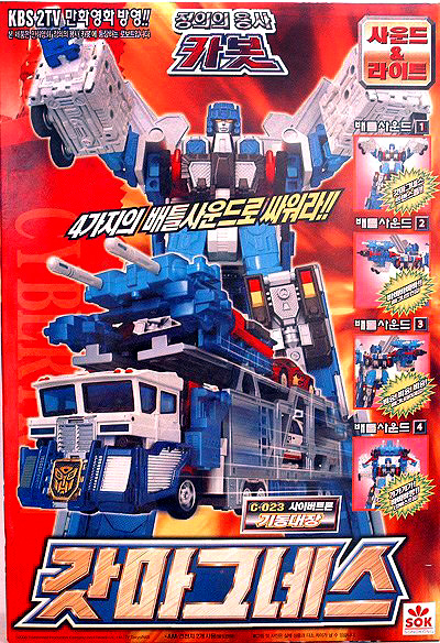 Korean-Ultra-Magnus-Box