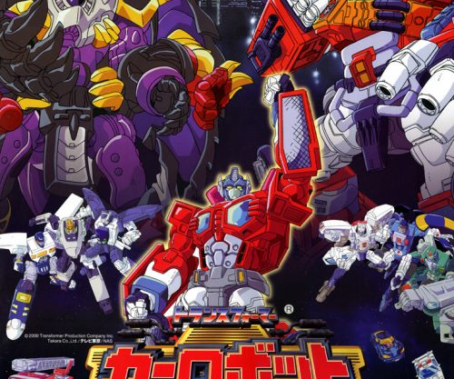 Car Robots Promotional Poster