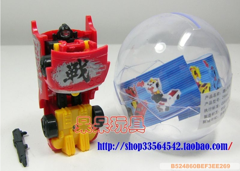 Robots-In-Disguise-Bootlegs (14)