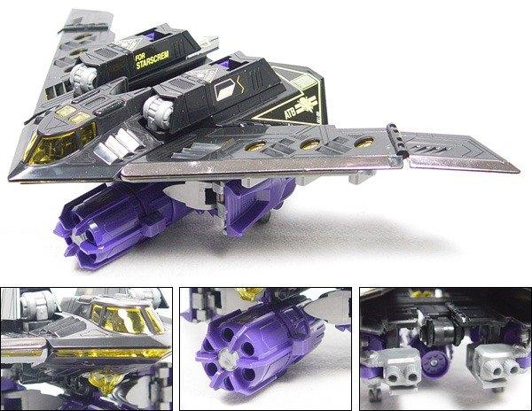 Sonokong-SS-BB-07