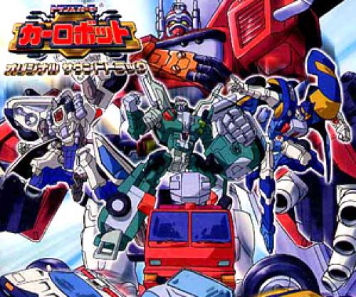 Transformers Robots In Disguise Music – Car Robots Soundtrack