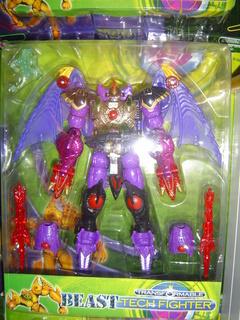 mcformers017