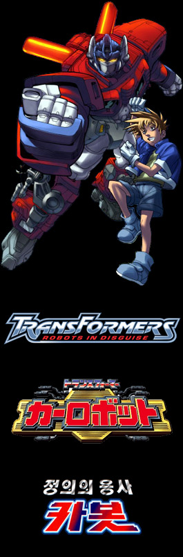 Optimus Prime and Koji Dreamwave Art