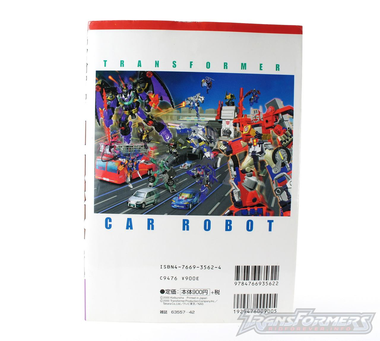 Car Robots Production Book-002