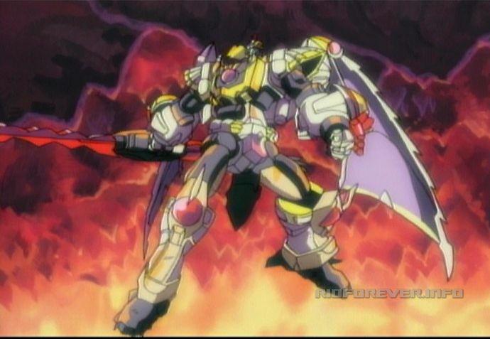 Galvatron 061