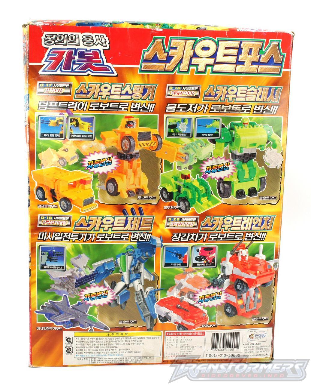 Korean Autorollers 02