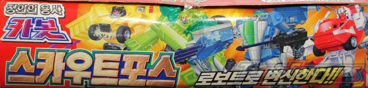 Korean Autorollers 04