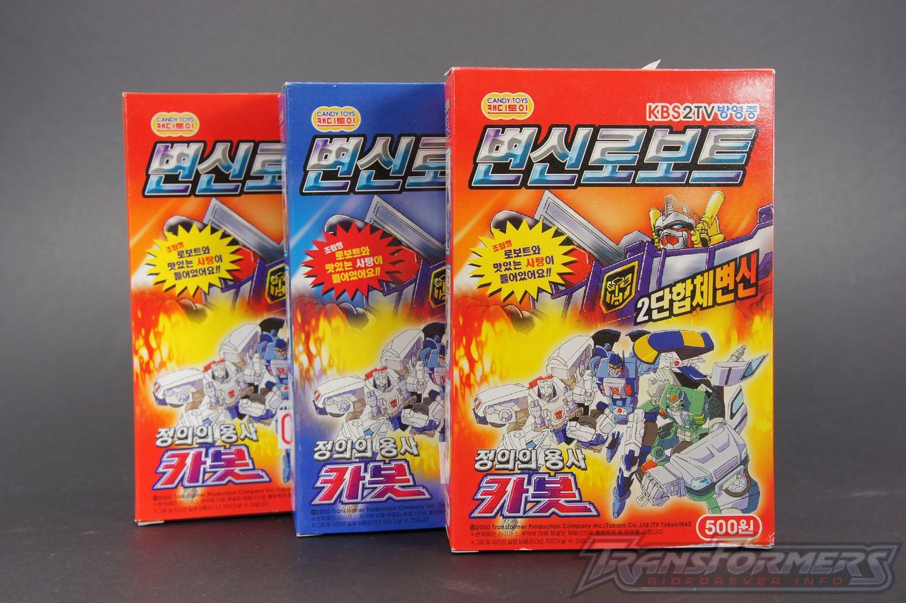 Korean Model Kit Car Brothers 01