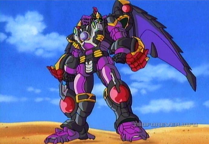 Megatron 102