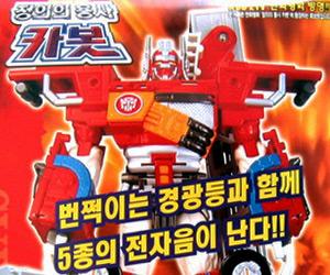 Sonokong Fire Convoy