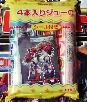 kabaya-candy-car-robots