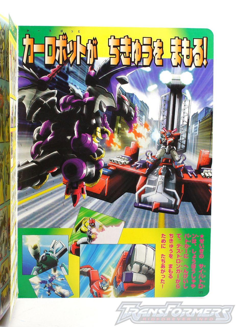 Car Robots Sticker Book 06