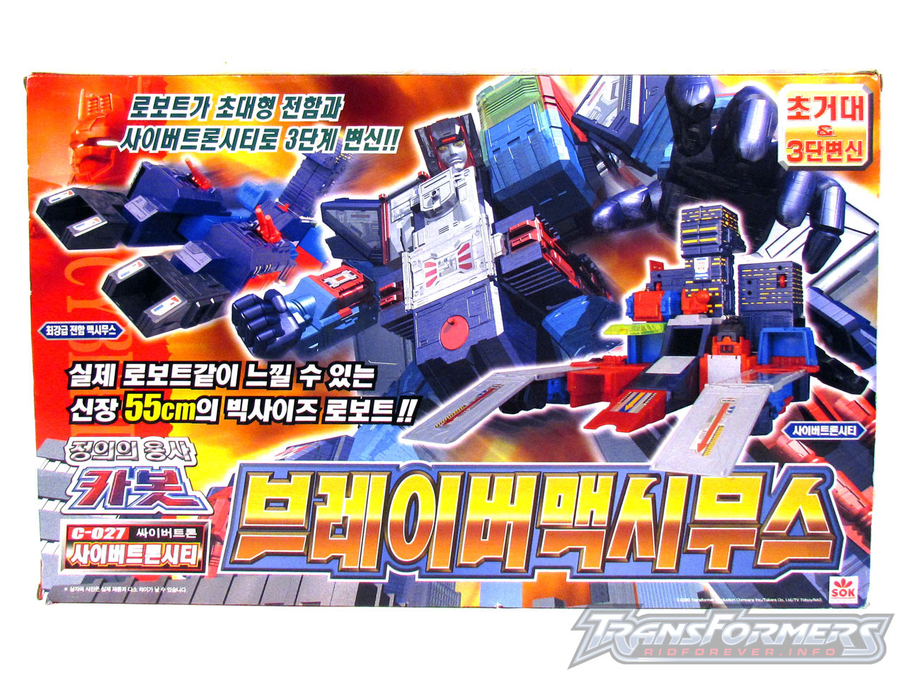 Sonokong Brave Maximus 004