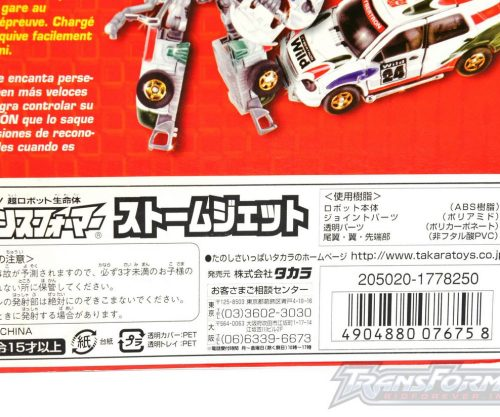 z Japanese Robots In Disguise Imports