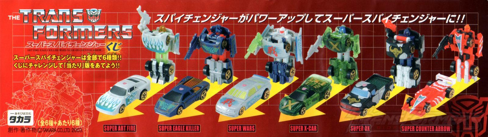 Super-Spychangers-Front