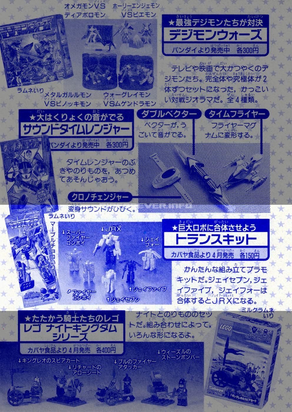 TV Magazine 2000-05-11