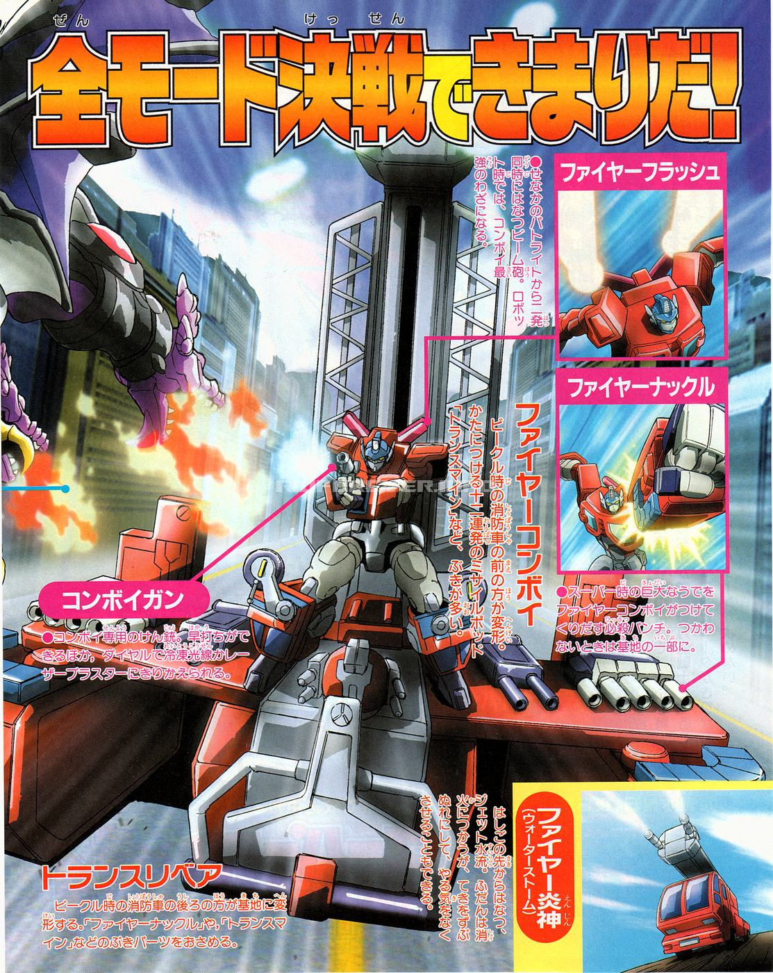TV Magazine 2000-06-14-1
