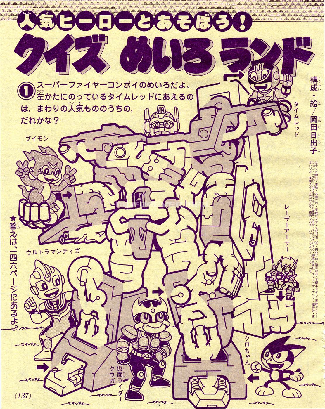 TV Magazine 2000-06-19