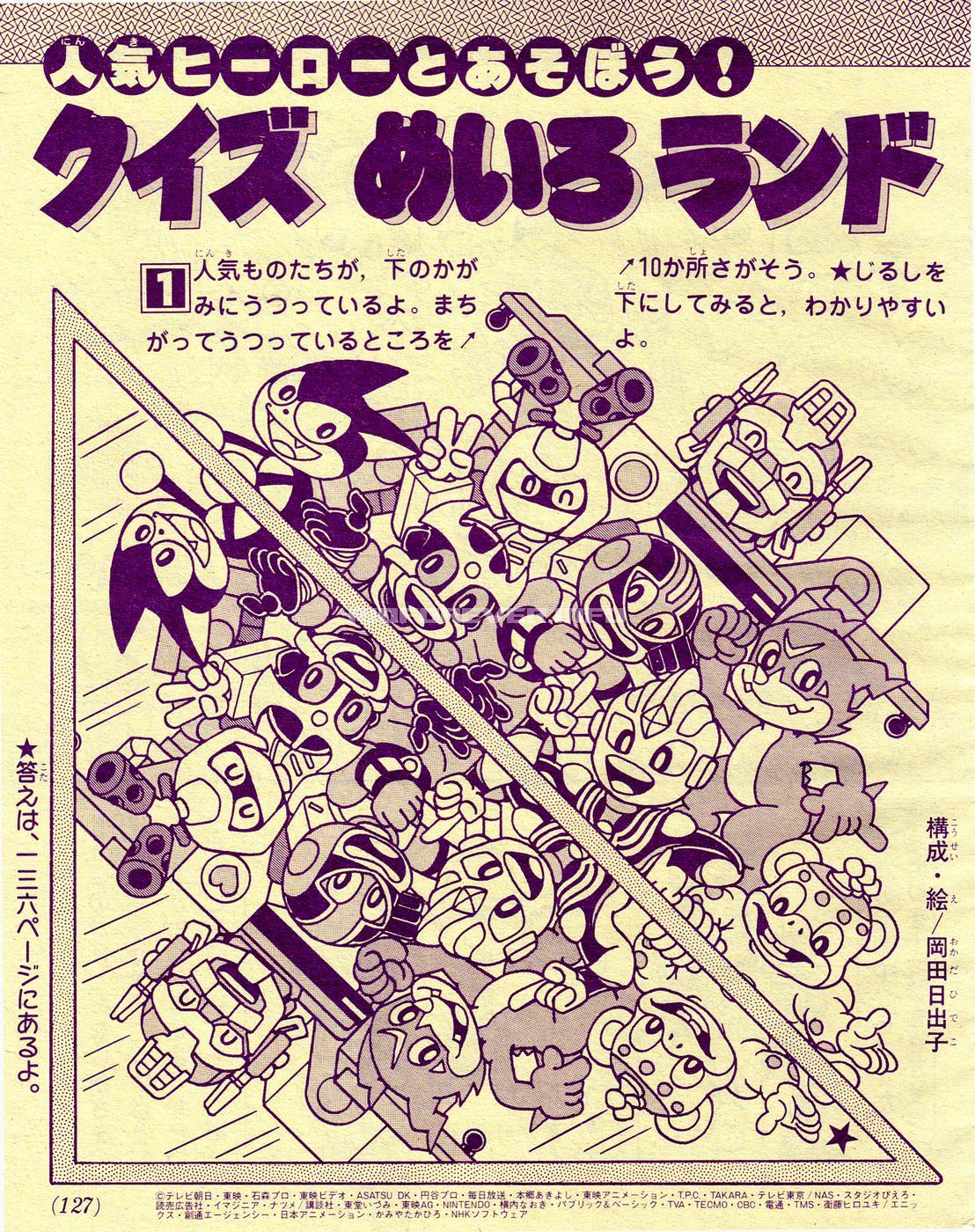TV Magazine 2000-07-13