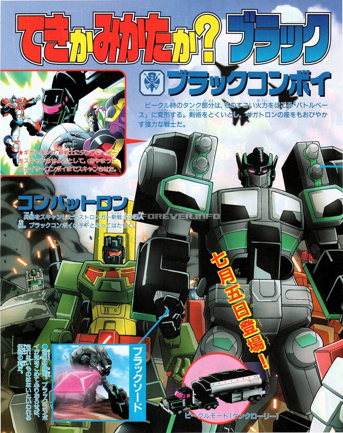 TV Magazine 2000-07-6