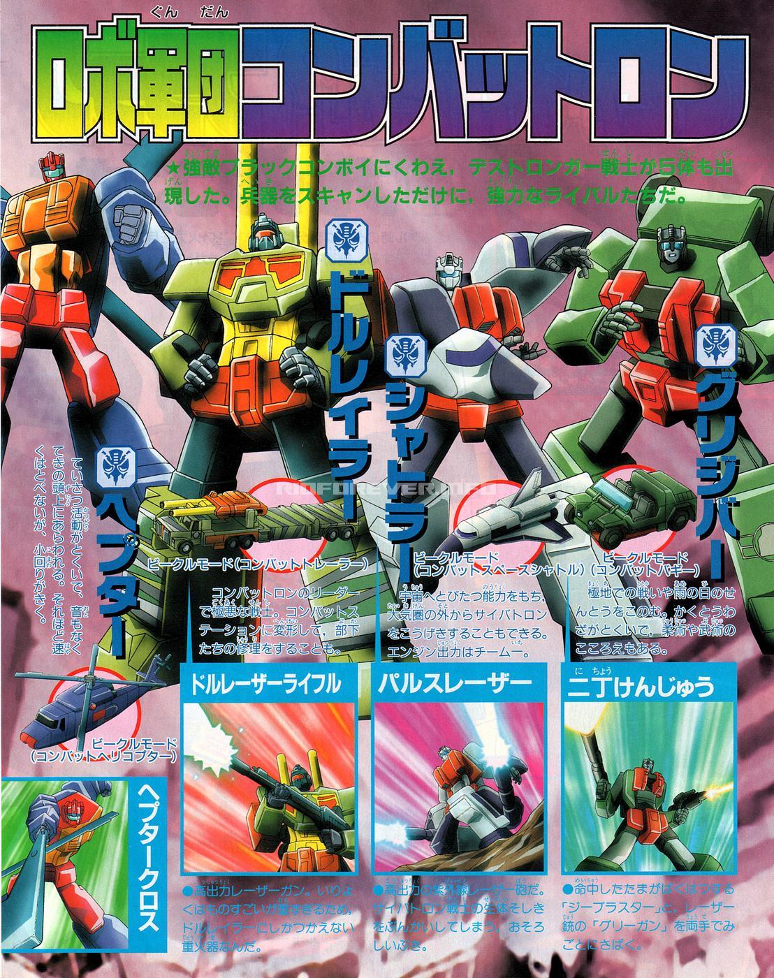 TV Magazine 2000-07-8-1