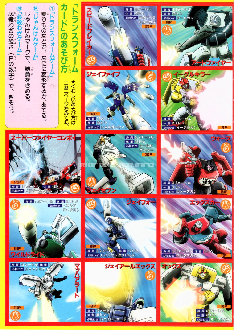 TV Magazine 2000-08-6