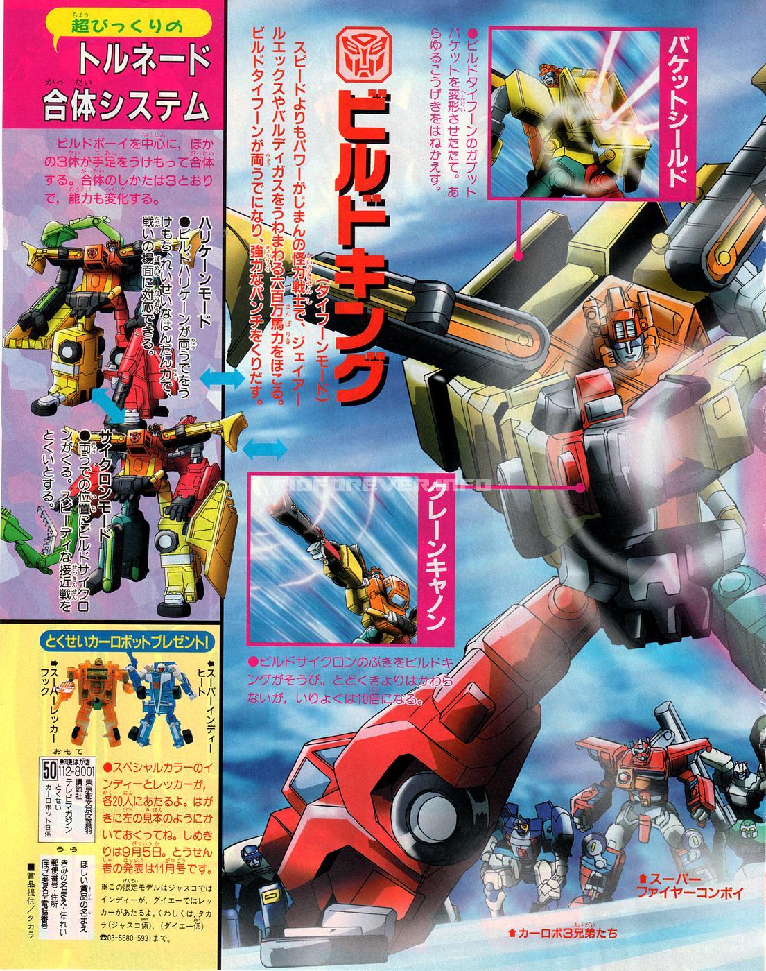 TV Magazine 2000-09-6