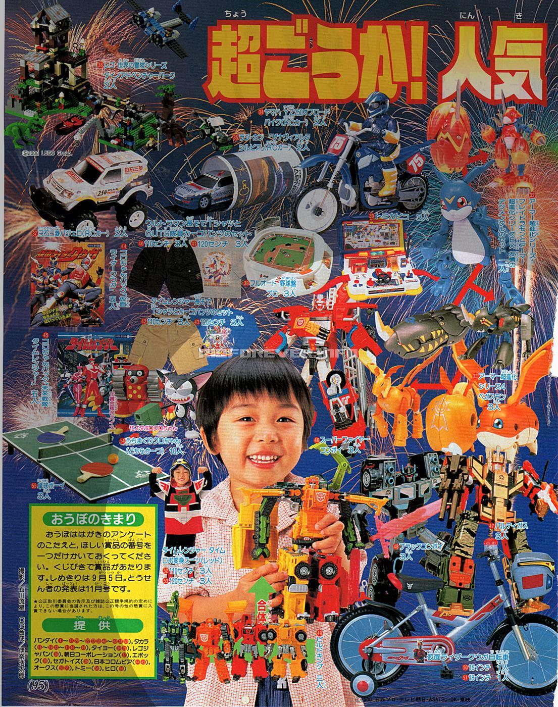 TV Magazine 2000-09-7