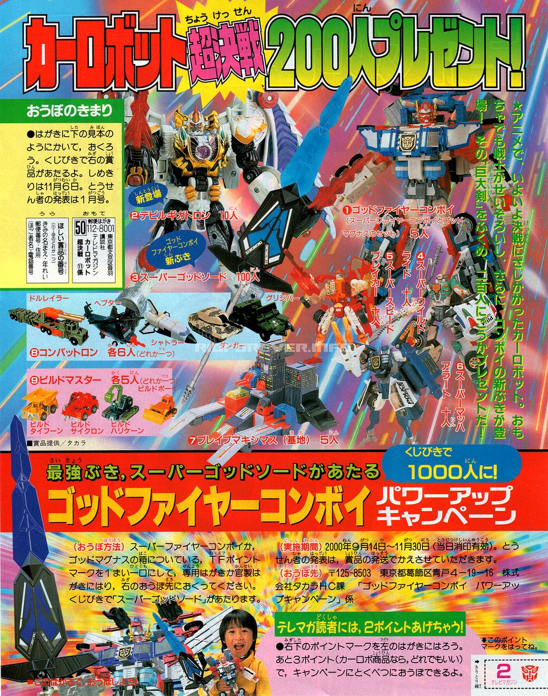 TV Magazine 2000-11-7