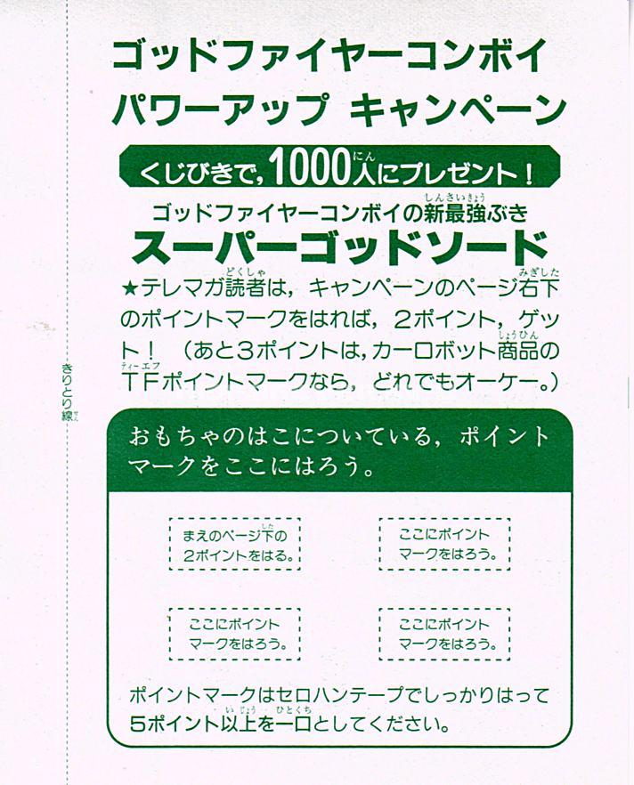 TV Magazine 2000-11-8