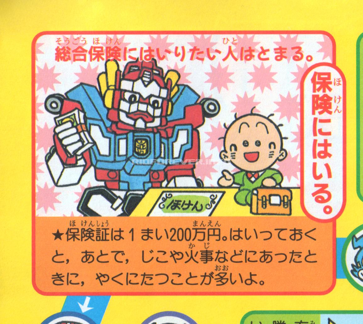 TV Magazine 2001-02-4