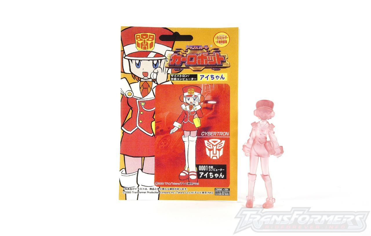 Botcon Japan 2000 Ai 02