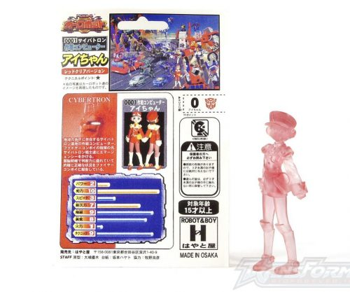 Ai (Botcon Japan 2000)