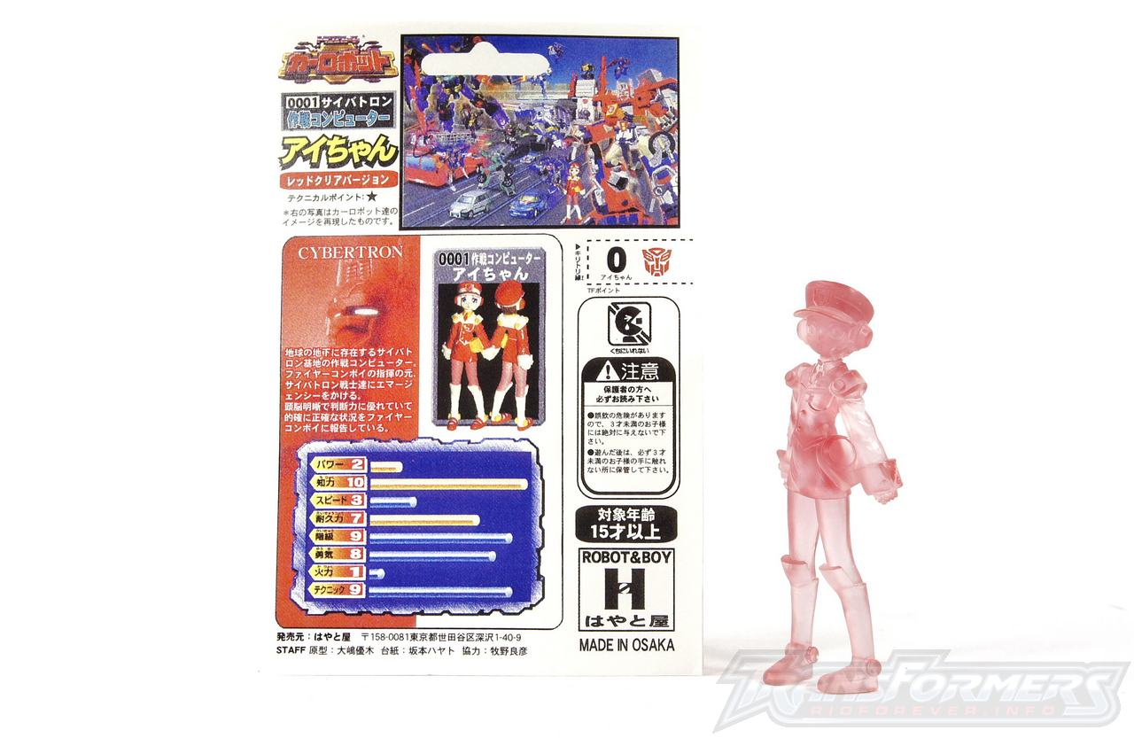 Botcon Japan 2000 Ai 03