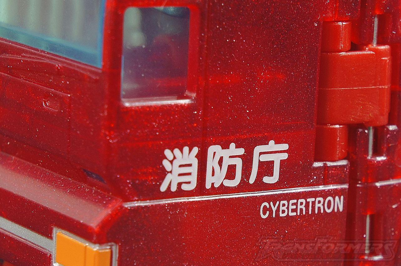 Clear Super Fire Convoy TRU 038