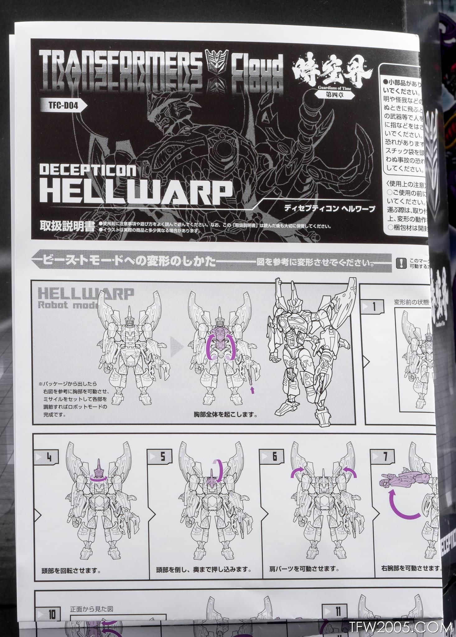 Cloud Hellwarp 49