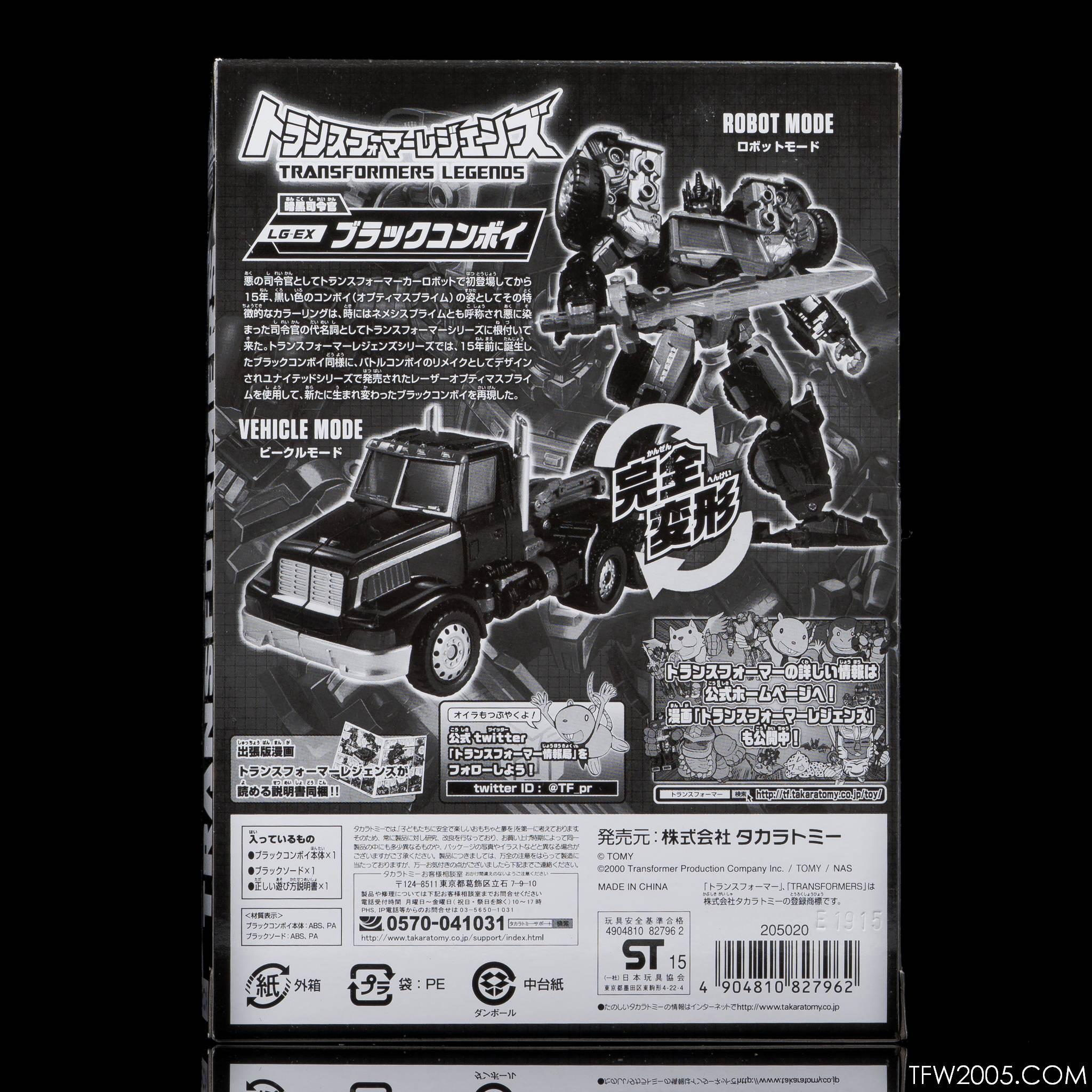 Tokyo Black Convoy 03