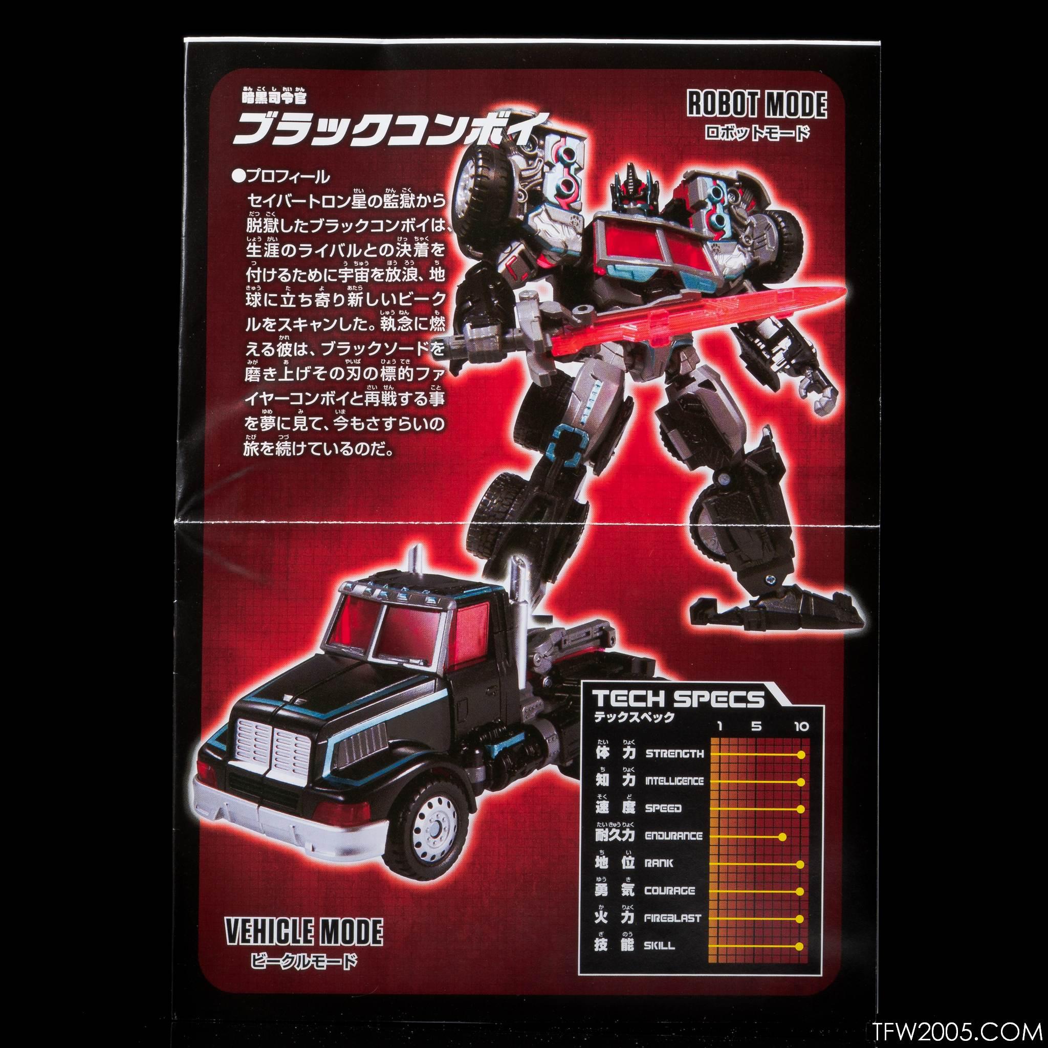 Tokyo Black Convoy 06